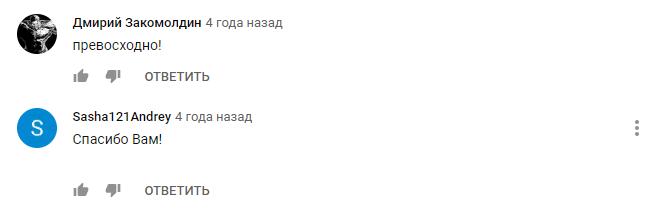 Отзыв пользователей о чудо устройстве Колыбелина